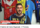 Lippo ospite del Salotto del Calcio Regionale, puntata del 3.12.20